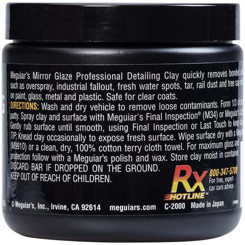 Meguiars Mild Overspray Clay - Argila Medie Decontaminare