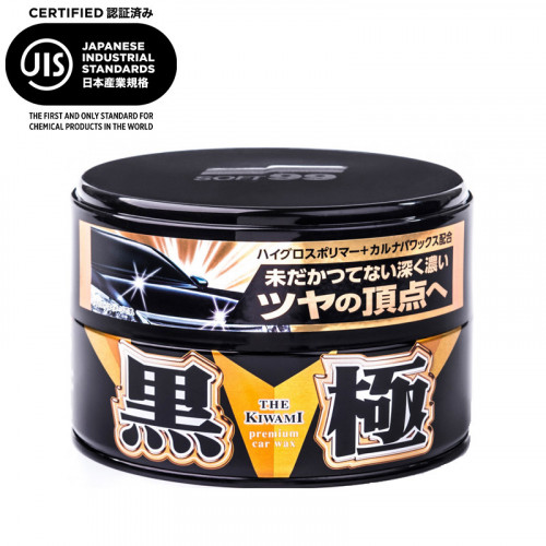 Ceara Auto Soft99 The Kiwami Extreme Gloss Hard Wax Dark,200g
