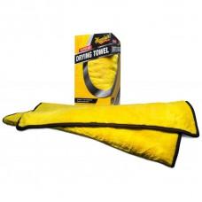 Prosop Uscare Auto Meguiar's Supreme Drying Towel, 55x76cm