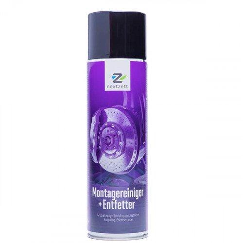 Spray Curatare Frane Nextzett Brake Cleaner + Degreaser, 500ml