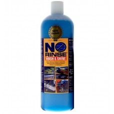 Optimum No Rinse (1L) - Spalare fara clatire