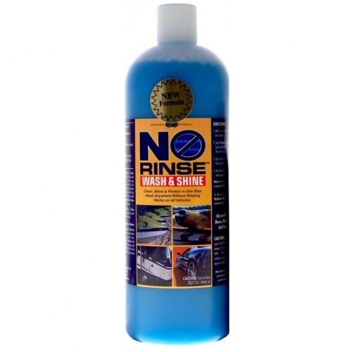Optimum No Rinse (1L) - Spalare fara clatire