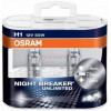 Osram Bec Far Halogen Night Breaker Unlimited H1, 55 W, 12 V, P14.5s Set 2buc