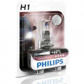 Philips H1 Vision Plus 12V 55W - Bec Auto Far Halogen