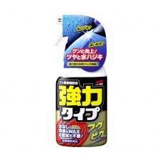 Ceara Lichida Soft99 Fukupika Spray, 400ml