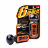 Tratament Hidrofob Geamuri Soft99 Ultra Glaco Glass Coating, 70ml